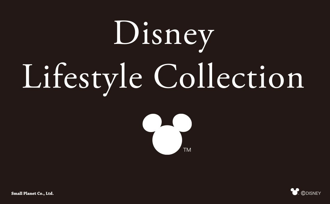 Disney Lifestyle Collection