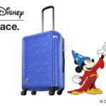 エース「ファンタジアミッキースーツケース」第2弾
