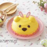 <くまのプーさん>イースターケーキ