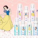 資生堂 専科「ディズニー映画『白雪姫』ボトル」