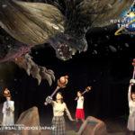 ユニバーサル・スタジオ・ジャパン『モンスターハンター・ザ・リアル』×『美少女戦士セーラームーン・ザ・ミラクル 4-D』コラボ