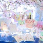 集合│サンスター文具「Happy Spring」デザインシリーズ