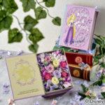 日比谷花壇 フラワーブック ラプンツェル