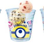 サーティワン アイスクリーム「MINI ON(ミニオン) キャンペーン」