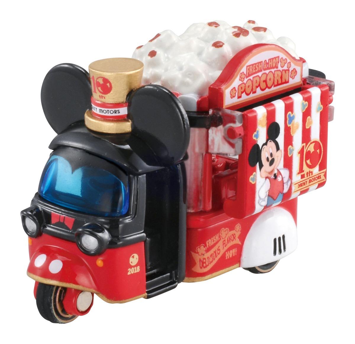 ドゥービー ミッキーマウス 10thアニバーサリーエディション