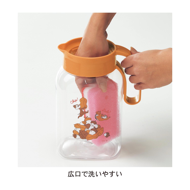 熱湯も注げる縦横兼用冷水筒 洗いやすい