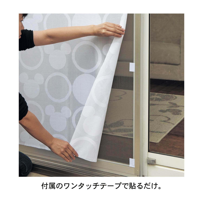 UVカット網戸 貼り付け方2