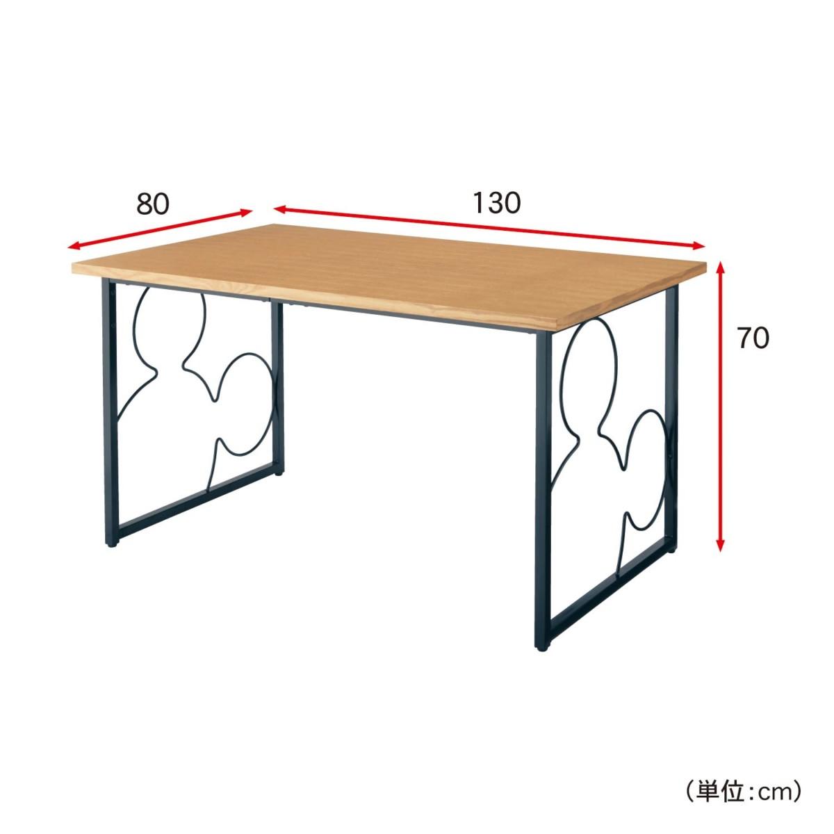 カフェ風ダイニングテーブル サイズ