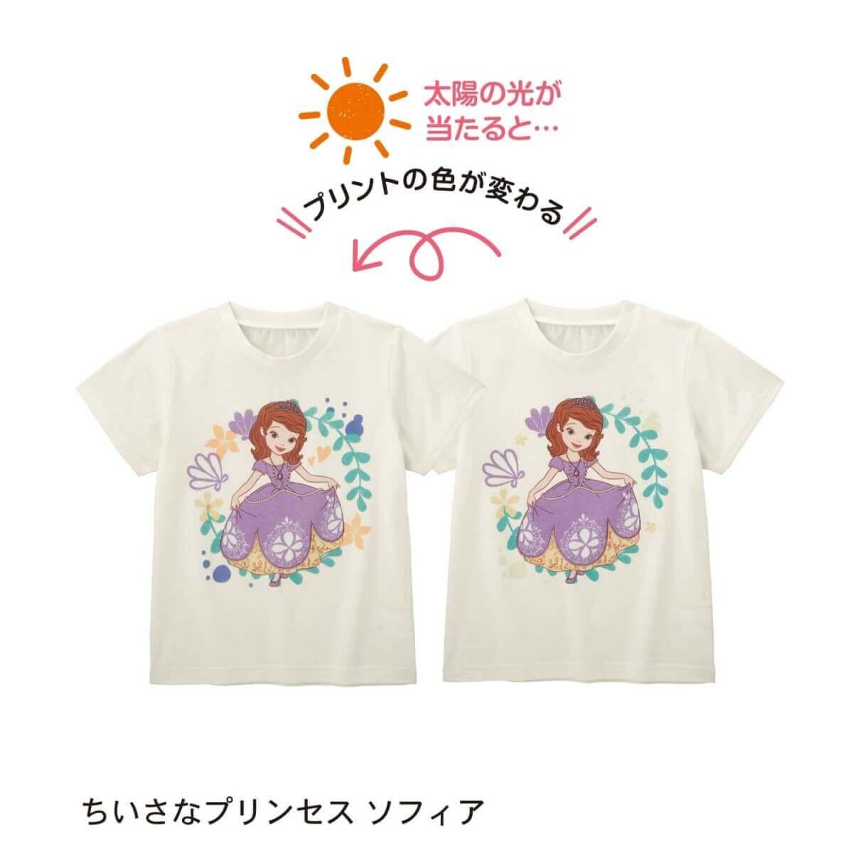 太陽光で色が変わるTシャツ ソフィア 変化イメージ