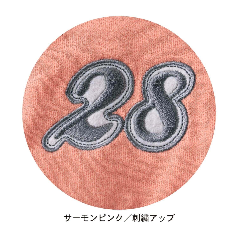 UVパーカ 刺繍アップ ナンバー