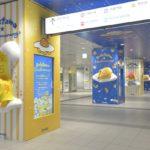 京王井の頭線 渋谷駅「ぐでたまストリート」全景