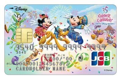 ディズニー★JCBカード「東京ディズニーリゾート35周年記念カード(WEB限定一般カード)