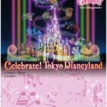 ディズニーリゾートライン&ディズニーホテル 夏のスペシャルイベント2018 リゾートライン フリーきっぷ