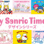 My Sanrio Times