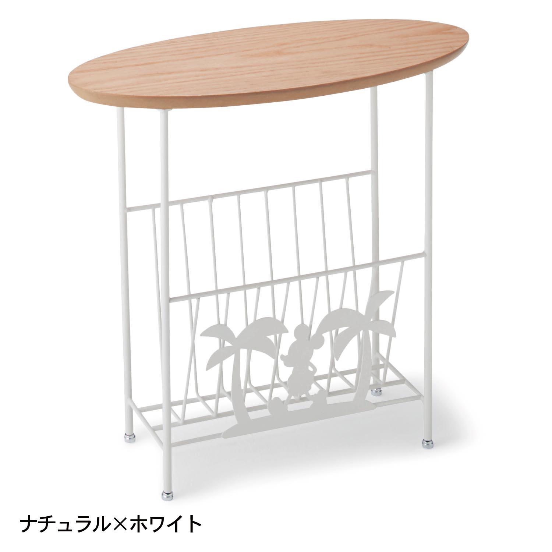 マガジンラック付きサイドテーブル ナチュラルホワイト