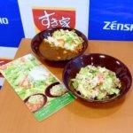 シーザーサラダ牛丼、シーザーサラダカレー