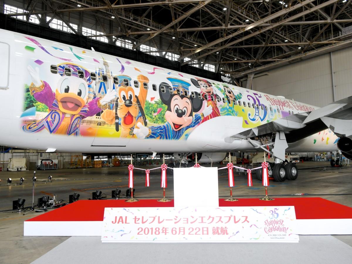 jalセレブレーションエクスプレス!東京ディズニーリゾート35周年特別