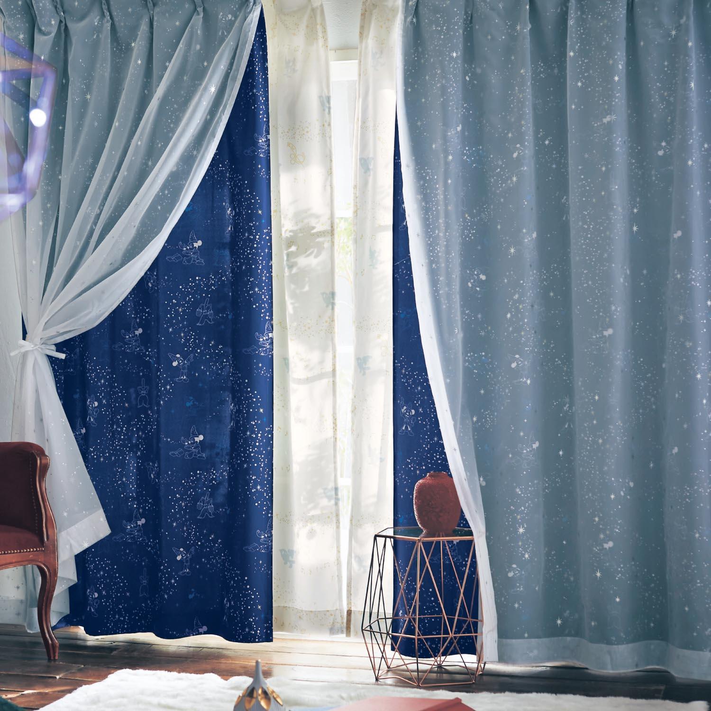 2重遮光カーテン