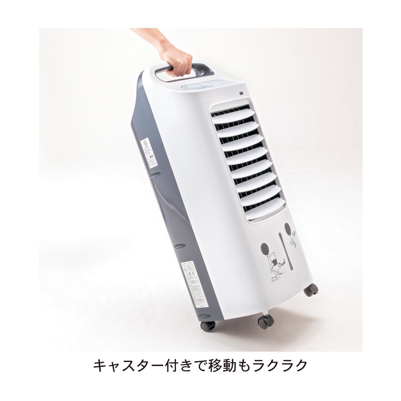 加湿機能付き温冷風扇 キャスター付き