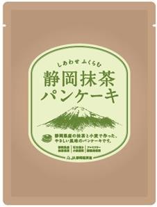 静岡抹茶パンケーキミックス
