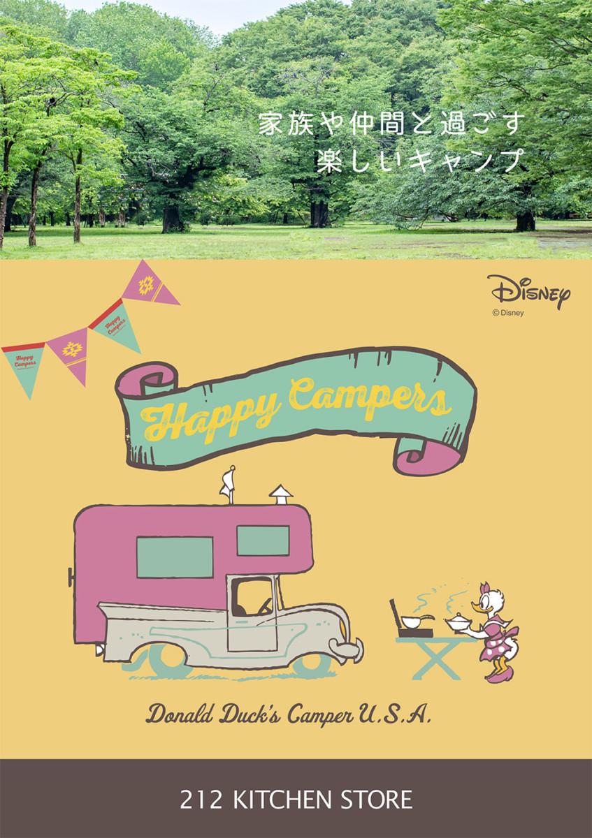 「Donald Duck's Camper U.S.A.」