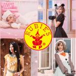 ルービーズ・ジャパン 仮装コスチューム徹底ガイド2018