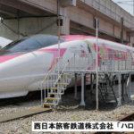トミーテック ハローキティ新幹線模型