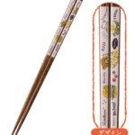 「リラックマデリ」テーマデザインのお箸