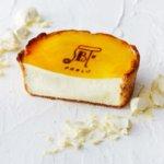 ミスタードーナツ「チーズタルド」イメージ