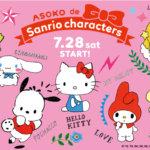 ASOKO de Sanrio characters