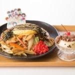 「ポムポムプリン×簿井家の人々」昭和っぽい麺セット