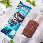 コールド・ストーン・クリーマリー「プレミアムアイスクリームバー クランチー チョコミント デイズ」