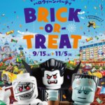 BRICK-OR-TREATメイン