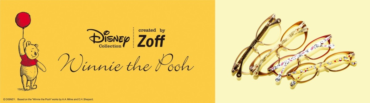 """Disney Collection Created by Zoff """"Winnie the Pooh Series"""""""