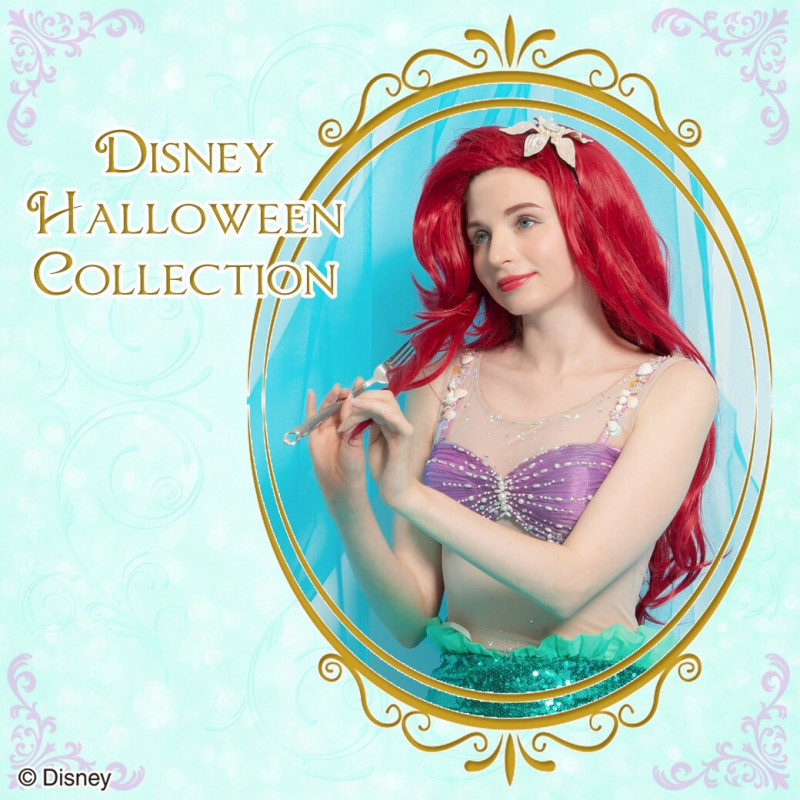 Part of Your World Costume (The Little Mermaid ver.)