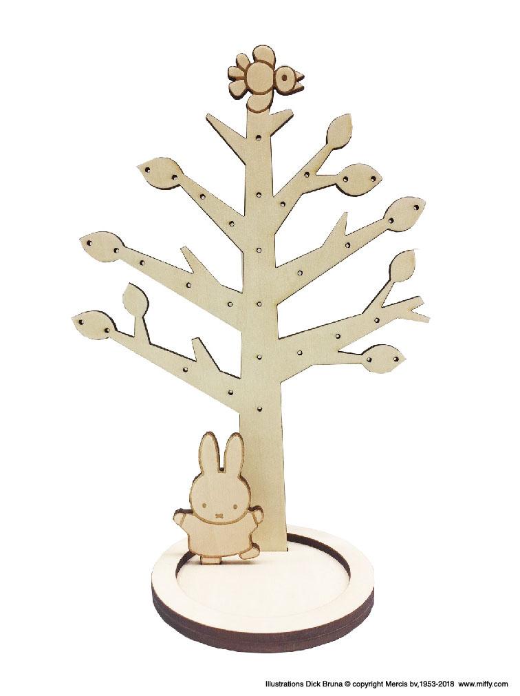 フラワーミッフィー 木のアクセサリーツリー