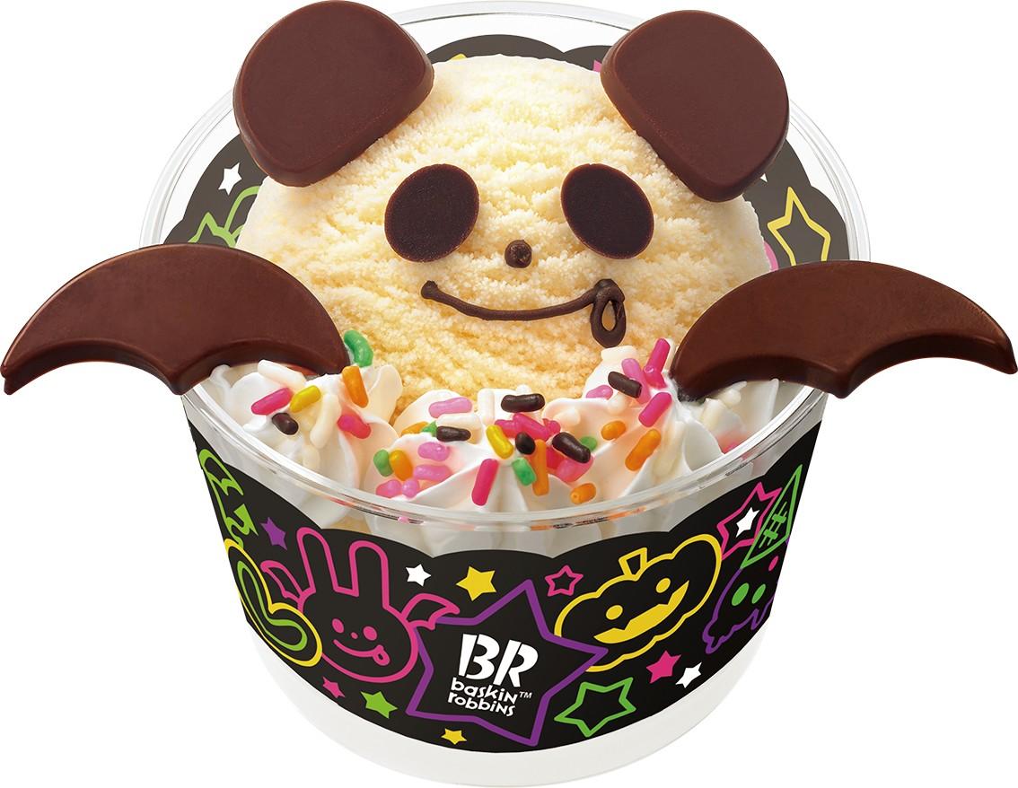 サーティワンアイスクリーム ぱんだ