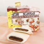東京ディズニーランド限定ランチパック「チョコレートクランチ&クリーム」