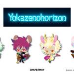Yokazenohorizon