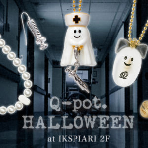 Q-pot. Halloween 2018
