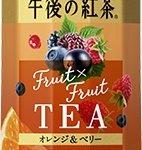 キリン「午後の紅茶 Fruit×Fruit TEA オレンジ&ベリー」