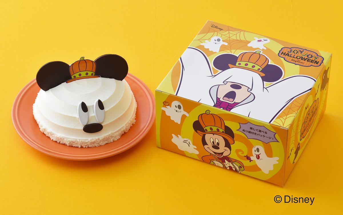 <ミッキー(おばけ)>ドームケーキ
