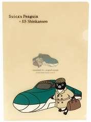 Suica のペンギンクリアファイル (旅人と新幹線 E5)