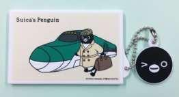 Suica のペンギンカードケース(旅人と新幹線 E5)