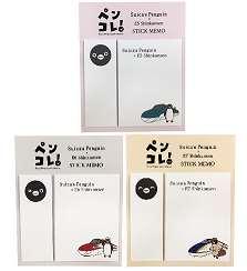Suica のペンギン付箋(新幹線 E5・E6・E7)