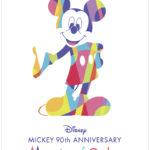 ディズニー ミッキー90 周年 マジック オブ カラー(Disney Mickey 90th Anniversary Magic of Color)