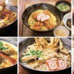 ガスト「仙台牛たん&広島牡蠣」フェアイメージ