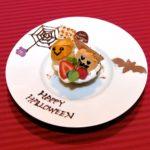 浦安ブライトンホテル東京ベイ「KIDSシェフ大集合!わくわく自分だけのフードデコ体験(ディナービュッフェ付き)」