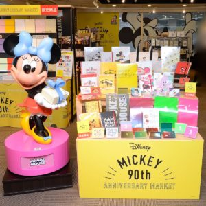 Disney MICKEY 90th ANNIVERSARY MARKET ~STYLE OF GENERATION~ 集合