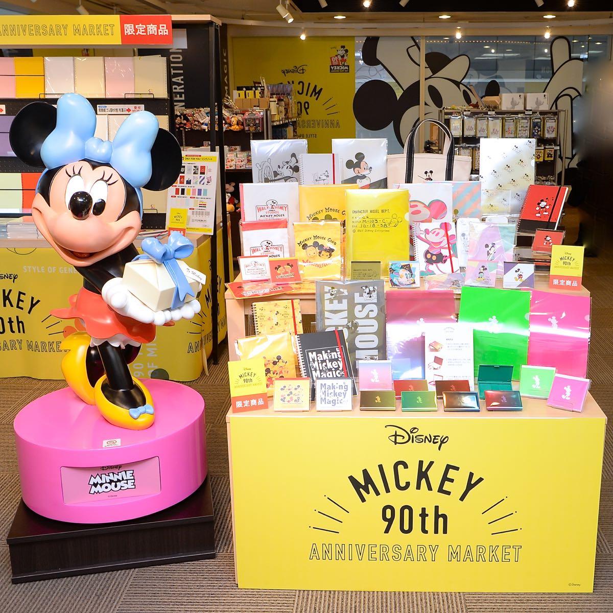 Disney MICKEY 90th ANNIVERSARY MARKET ~STYLE OF GENERATION~ 集合